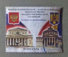 E1 ROMANIA: PALAZZI MONUMENTI ARCHITETTURA