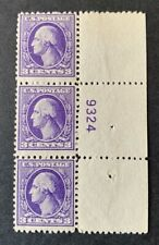 US SCOTT #530 Plate Block of 3. Offset Printing. Mint Never Hinged