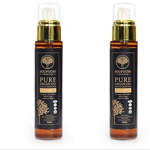 Pure Argan Oil For Body, Hair & Nails 50 ML, Keeps Skin/Hair soft & healthy.