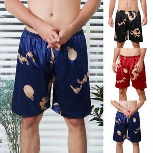 Loungewear Men Printed Sleep Bottoms Short Pajamas Silk  Fashion Solid Sleepwear