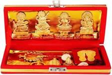 Goddess Dhan Laxmi Kuber Bhandari Yantra Set of 14 Pcs Gold Plated
