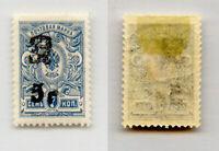 Armenia 1919 SC 137 mint . rtb5388
