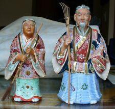 "1950s Vintage Man & Woman 8' & 7"" porcelain Japanese Hand Painted Figurines"