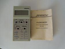 Geigerzähler, Radiometer, guter Zustand,  Gamma- und Betamessung, RKS 20.03