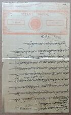 India Bhor State 8as stamp paper