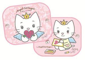 Angel Cat side car sunshades (twin pack) (acsaa010)