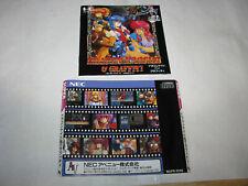 Dragon Knight & Graffiti PC Engine replacement manual & back title card Japan