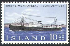 Iceland 1964 Ships/Boats/Nautical/Sailing/Transport/Cargo/Commerce 1v (n23959)
