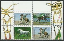 Kyrgyzstan 1999 Horses 4 MNH stamps