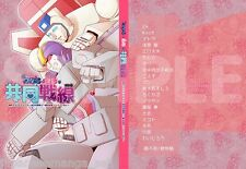 Transformers G1 Yaoi Doujinshi (A5 140pages) Skyfire X Astrotrain VIRTUE OR VICE