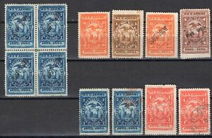 ECUADOR 1889/99 TWELVE REVENUE STAMPS MH, MNG AND USED