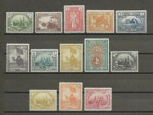 IRAQ 1923-5 SG 41/53 MINT Cat £300