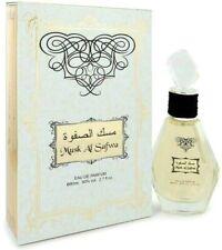 RIHANAH MUSK AL SAFWA EAU DE PARFUM SPRAY UNISEX 2.7 Oz / 80 ml BRAND NEW IN BOX
