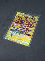 Giratina Garchomp Gx Tag Team All Stars Gold Ultra Rare 225/173 Pokemon Sm12a NM