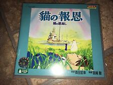 HK VCD Studio Ghibli The Cat Returns