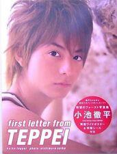 """Teppei Koike """"Erste Buchstaben von teppei"""" Fotosammlung Buch"""
