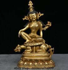 """12 """"alte chinesische Bronze vergoldete grüne Tara Kwan-Yin Beast Buddha Statue"""