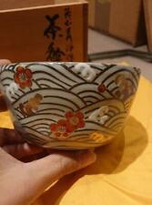 Matcha Tea Bowl Kaiun Plum Wave Japanese TEA Utensil Tung box From Japan