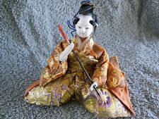 """Vintage Collectible Asian Japanese or Chinese Doll 4"""" H x 5"""" W"""