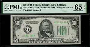1934 $50 Federal Reserve Note Chicago - FR.2102-G - Graded PMG 65 EPQ