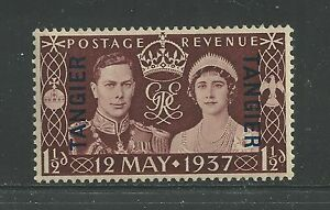 GREAT BRITAIN OFFICES ABROAD IN MOROCCO # 514 MNH (Tangier British Currency)