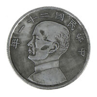 1x republic of China 21ST Year collection coins Sun Yat-sen commemorative coiGY
