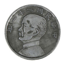 1x republic of China 21ST Year collection coins Sun Yat-sen commemorative coinCH