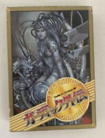 Goardic Gaiden Legend of Goardic irem Nintendo Family computer FC Japan Used