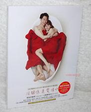 It's Okay, That's Love OST Vol. 1 Taiwan Ltd CD+DVD digipak (EXO Chen)