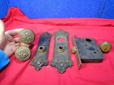 """Antique """"Knights of Pythias"""" Embossed Door Knobs with Face Plates & Lock"""