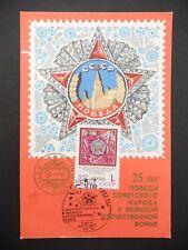 Russia MK 1970 Victory 2. WK Maximum Card Carte Maximum Card MC cm a8204