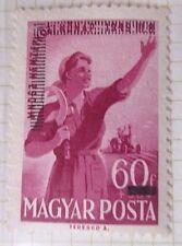 Hungary 1952 Budapest Philatelic Exhibition.Overprinted Stamp. MNH.