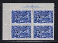 Canada Sc #302 (1951) $1 Fishing Resources UL Plate Block Mint VF H