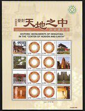 China Histry Building Special Full S/S Zhengzhou World Heritage 中國鄭州  太陽神鳥