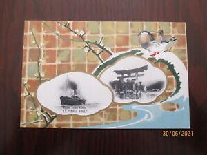 JAPANESE YUSA KAISHA SHIPPING LINE  ANTIQUE POSTCARD;MIYAJIMA SHRINE