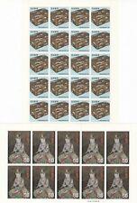JAPAN - Mint Never Hinged - 2 Sheetlets - #951  & 953