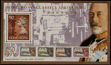 China Hong Kong 1993 Classics Stamp Sheetlet No.2 QEII Machin sheetlet