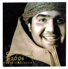 Arabische Musik - Hussain Al Jasmi 2006