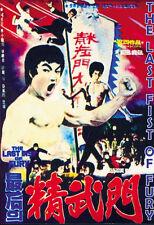 Fist Of Fury - Jing wu men (1972) Bruce Lee cult movie poster print 7