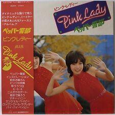 PINK LADY / PEPPER POLICE / POPS / VICTOR JAPAN OBI