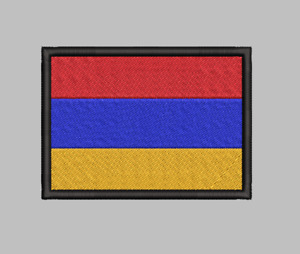 Armenia Flag Patch Iron On Sew On Hook Applique Satisfaction Guaranteed