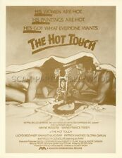 MARIE-FRANCE PISIER WAYNE ROGERS  PATRICK MACNEE THE HOT TOUCH 1981  MINI POSTER