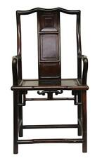 Rosewood Chair, Qing Dynasty Lot 528
