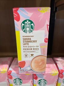 Starbucks Nestle Japan Sakura strawberry latte