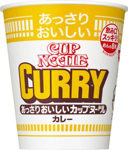 NISSIN assari oishi curry cupnoodle  70g