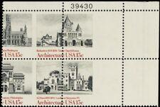 1841a, Huge Misperforated Error Plate Block of 4 15¢ Stamps Mnh - Stuart Katz