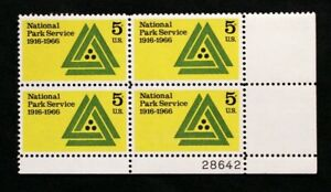 US Plate Blocks Stamps #1314 ~ 1966 NAT. PARK SERVICE 5c Plate Block of 4 MNH