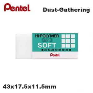 PENTEL AIN Hi-Polymer Plastic Eraser (43x17.5x11.5mm) - Select