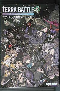 JAPAN Kimihiko Fujisaka: Terra Battle Official Strategy Guide (Book) 1st period
