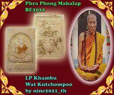 Rare!Phra Somdej LP Khambu Lang Yant lucky Old Thai amulet Buddha Antique magic
